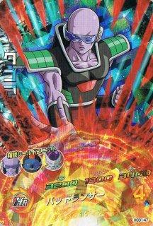 ドラゴンボールヒーローズ HGD1-47 タゴマ SR