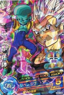 ドラゴンボールヒーローズ HGD1-56 ベビー:少年体 SR