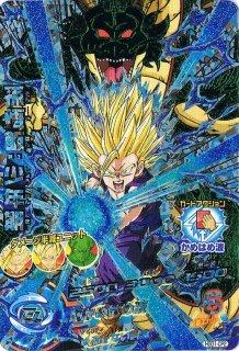 ドラゴンボールヒーローズ HGD1-CP2 孫悟飯:少年期 CP
