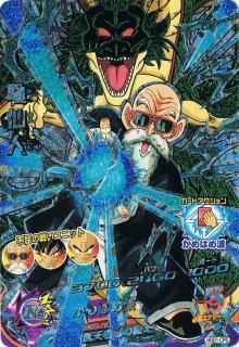 ドラゴンボールヒーローズ HGD1-CP5 亀仙人 CP