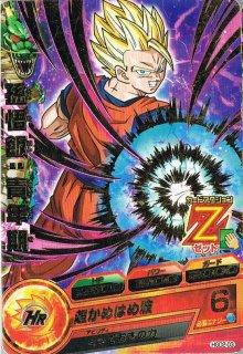 ドラゴンボールヒーローズ HGD2-03 孫悟飯:青年期 R