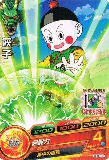 ドラゴンボールヒーローズ HGD2-12 餃子 C