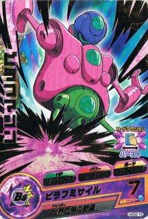 ドラゴンボールヒーローズ HGD2-15 ピラフマシン R