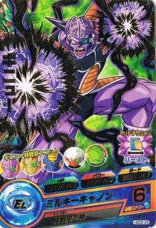 ドラゴンボールヒーローズ HGD2-29 ギニュー R