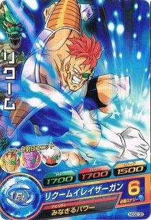 ドラゴンボールヒーローズ HGD2-30 リクーム C