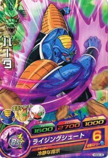 ドラゴンボールヒーローズ HGD2-33 バータ C