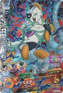 ドラゴンボールヒーローズ HGD2-35 メカフリーザ SR