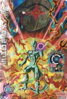 ドラゴンボールヒーローズ HGD2-37 メタルクウラ SR