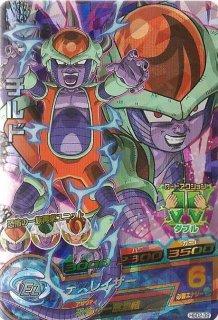 ドラゴンボールヒーローズ HGD2-39 チルド SR