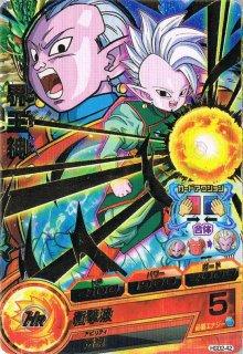 ドラゴンボールヒーローズ HGD2-42 界王神 R