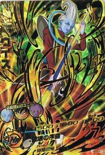 ドラゴンボールヒーローズ HGD2-49 ウイス UR