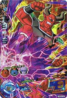ドラゴンボールヒーローズ HGD2-50 シサミ SR