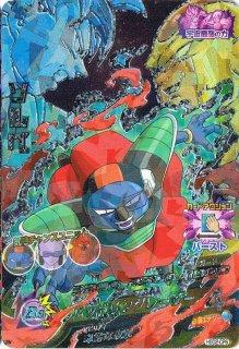 ドラゴンボールヒーローズ HGD2-CP6 ソルベ CP