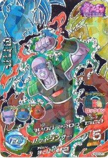 ドラゴンボールヒーローズ HGD2-CP7 タゴマ CP
