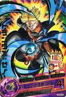 ドラゴンボールヒーローズ HGD5-05トランクス:ゼノR