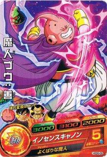 ドラゴンボールヒーローズ HGD5-09 魔人ブウ:善 C