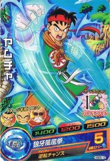 ドラゴンボールヒーローズ HGD5-12 ヤムチャ C