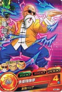 ドラゴンボールヒーローズ HGD5-13 亀仙人 C