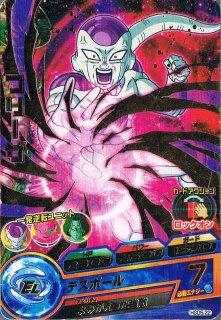 ドラゴンボールヒーローズ HGD5-22 フリーザ R