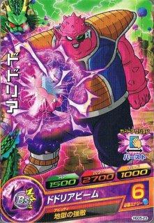 ドラゴンボールヒーローズ HGD5-23 ドドリア C
