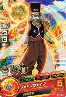 ドラゴンボールヒーローズ HGD5-25 Dr.ゲロ C