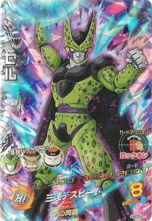 ドラゴンボールヒーローズ HGD5-27 セル SR