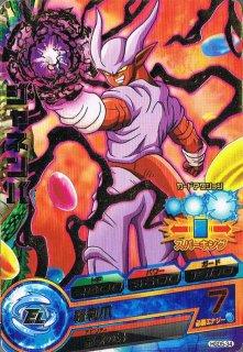 ドラゴンボールヒーローズ HGD5-34 ジャネンバ R