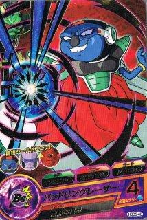 ドラゴンボールヒーローズ HGD5-40 ソルベ R