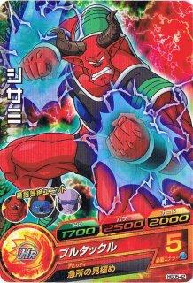 ドラゴンボールヒーローズ HGD5-42 シサミ C