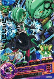 ドラゴンボールヒーローズ HGD5-58 シュンシュン R