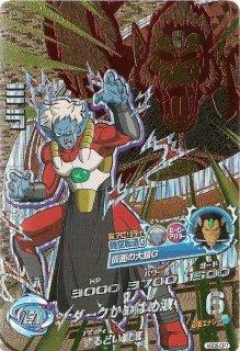 ドラゴンボールヒーローズ HGD5-CP07 ミラ CP
