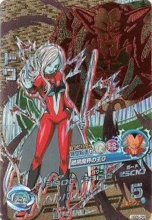 ドラゴンボールヒーローズ HGD5-CP08 トワ CP