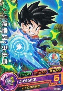ドラゴンボールヒーローズ HGD6-09 孫悟空:少年期 C