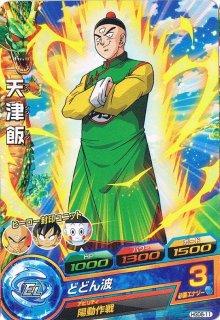 ドラゴンボールヒーローズ HGD6-11 天津飯 C
