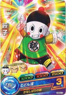 ドラゴンボールヒーローズ HGD6-12 餃子 C