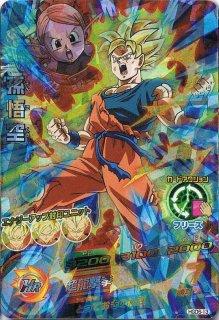 ドラゴンボールヒーローズ HGD6-13 孫悟空 SR