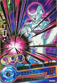 ドラゴンボールヒーローズ HGD6-20 フリーザ R