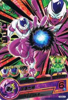 ドラゴンボールヒーローズ HGD6-21 クウラ R