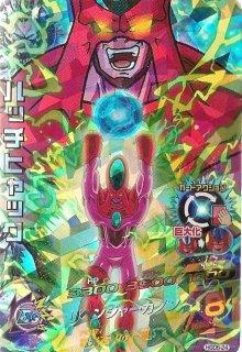 ドラゴンボールヒーローズ HGD6-24 ハッチヒャック SR