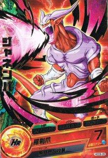 ドラゴンボールヒーローズ HGD6-26 ジャネンバ R