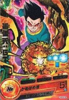 ドラゴンボールヒーローズ HGD6-36 孫悟天:GT R