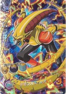 ドラゴンボールヒーローズ HGD6-44 ムッチー SR