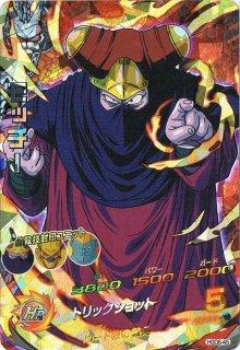 ドラゴンボールヒーローズ HGD6-45 モッチー SR