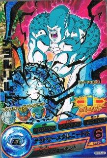 ドラゴンボールヒーローズ HGD6-48 メタルリルド R