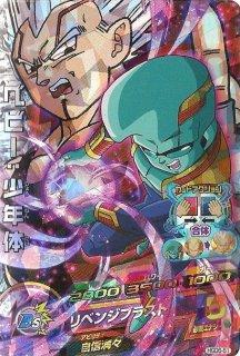 ドラゴンボールヒーローズ HGD6-51 ベビー:少年体 SR