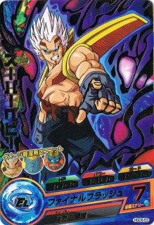 ドラゴンボールヒーローズ HGD6-53 スーパーベビー R