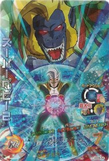 ドラゴンボールヒーローズ HGD6-54 スーパーベビー2 SR