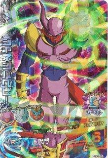 ドラゴンボールヒーローズ HGD6-55 ジャネンバベビー SR