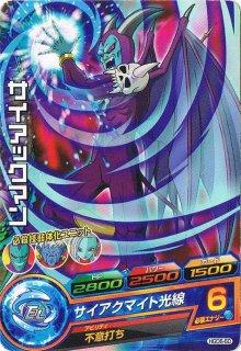 ドラゴンボールヒーローズ HGD6-60 サイアックマン C