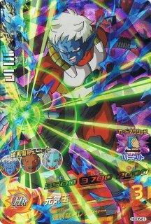 ドラゴンボールヒーローズ HGD6-61 ミラ SR